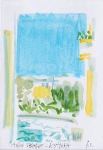 agia-palagia-aquarel-1-07